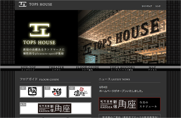TOPS HOUSE