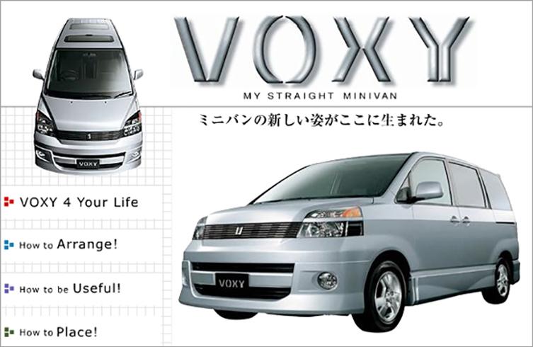 トヨタ自動車 株式会社  VOXY