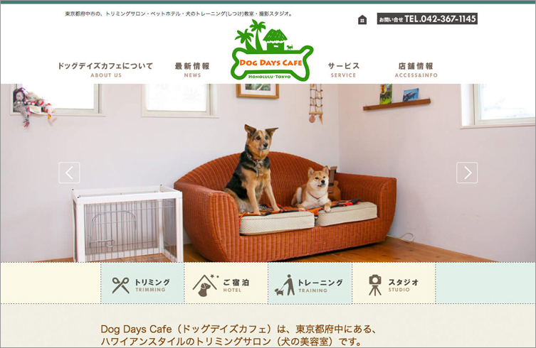 DOG DAYS CAFE